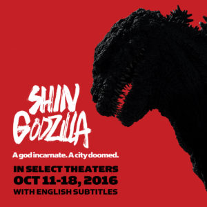 rejection shin godzilla gojira